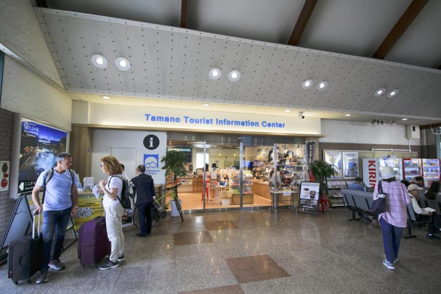 玉野観光案内所(TAMANO Tourist Information Center)