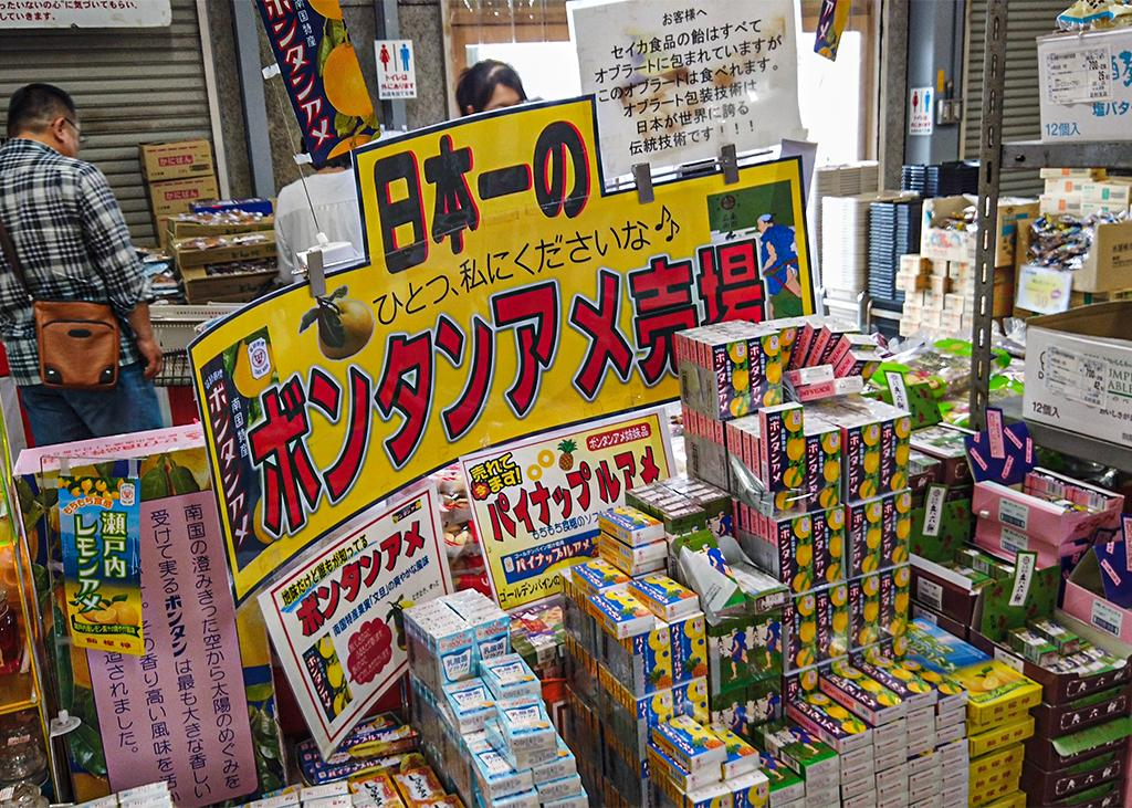 屋 の 日本 一 駄菓子
